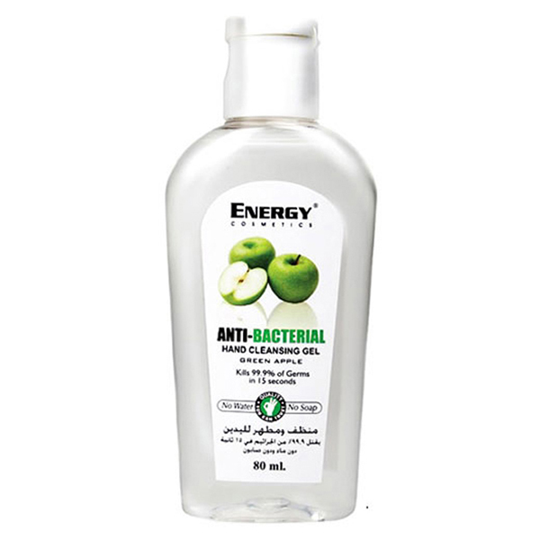 anti-bacterial hand cleansing gel - green apple - 8ml
