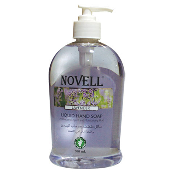 lavender extract - 500ml