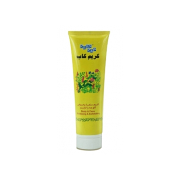 body & face scrubbing & exfoliating cream - 150ml
