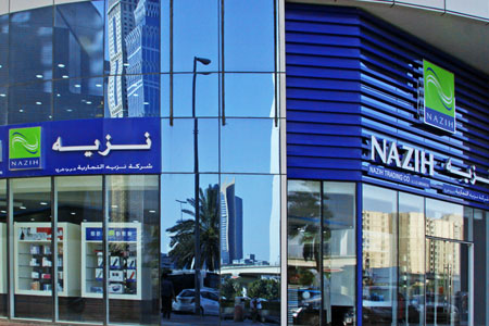 Nazih Showroom / outlet locations