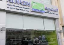 Nazih Cosmetics